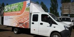 Промтоварный фургон со сдвоенной кабиной