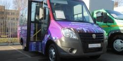 Автобус для городских маршрутов