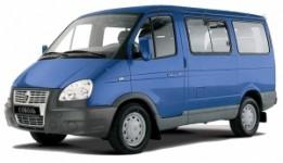ГАЗ-2217 Соболь с низкой крышей 6 -10 мест, АБС